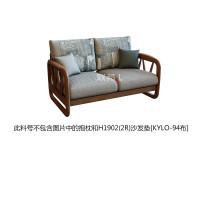 H1902T(2R)沙发木架