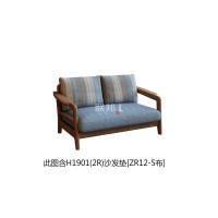 H1901T(2R)沙发木架