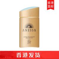 日本 新版资生堂ANESSA安耐晒防水小金瓶防晒霜 60ml(香港直邮)