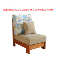 J12502B-2(1R/无扶手)沙发木架