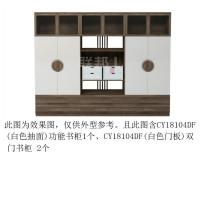 CY18104DF(白色抽面)功能书柜