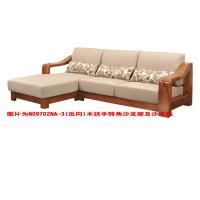 N09702-3(反向)木扶手转角沙发垫[SKY019-4布]