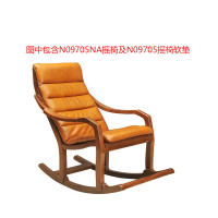 N09705NA摇椅