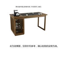 N20716NE(1.4M/带煮水)茶台[火烧石]