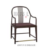 YS2062YA茶椅