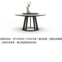 MT21803M(1.5M)圆餐台[鲤鱼白岩板]