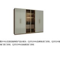 Q2052HN(含裤架)双门衣柜